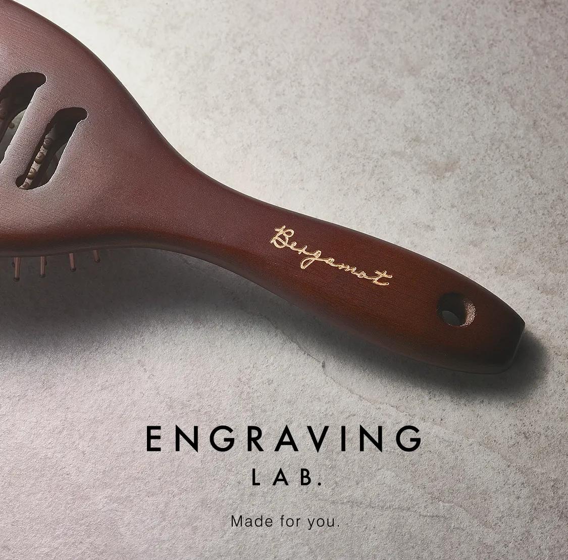 Engraving Lab.世界でたったひとつ、あなただけの一本に