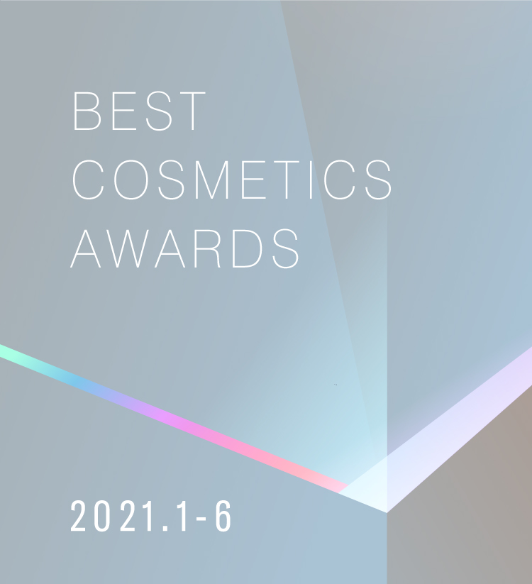 BEST COSMETIC AWARDS 2021.1-6