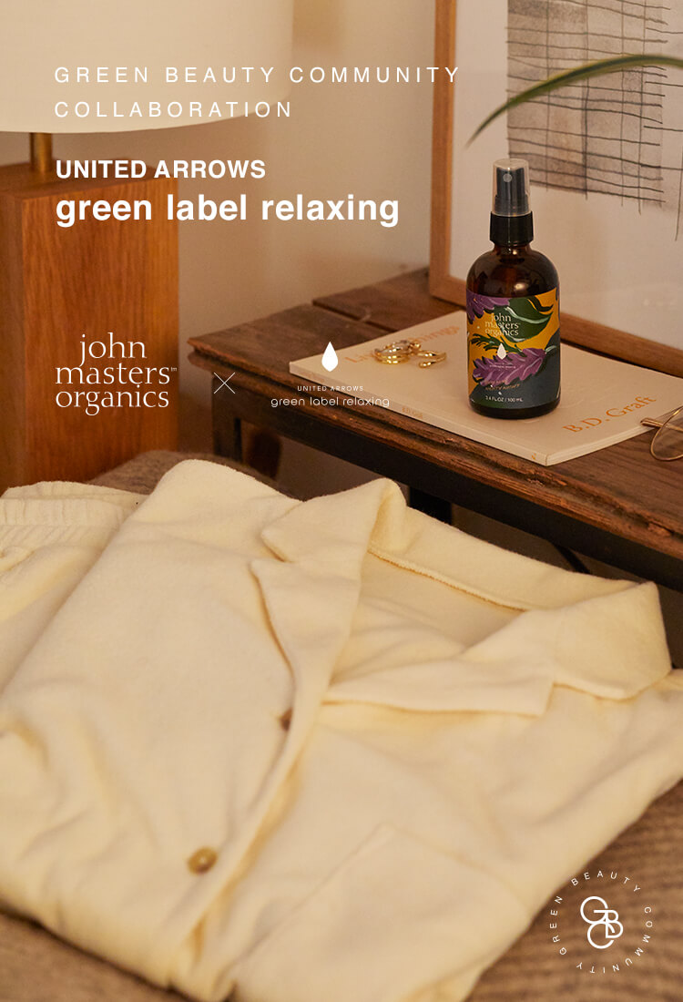 GREEN BEAUTY COMMUNITY COLLABORATION UNITED ARROWS green label relaxing