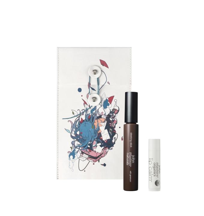 green beauty community collaboration ダイスケリチャード - go out kit -
