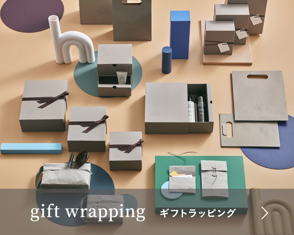gift wrapping ギフトラッピング