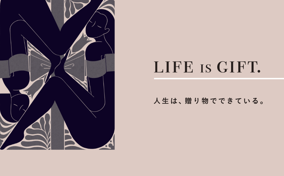 life  is  gift.
