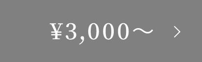 \3,000