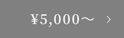 \5,000