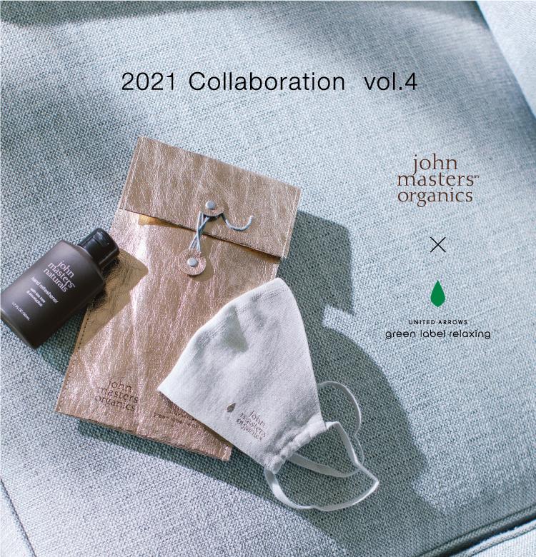 2021 Collaboration  vol.4