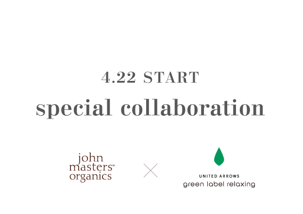 4.22 START special collaboration