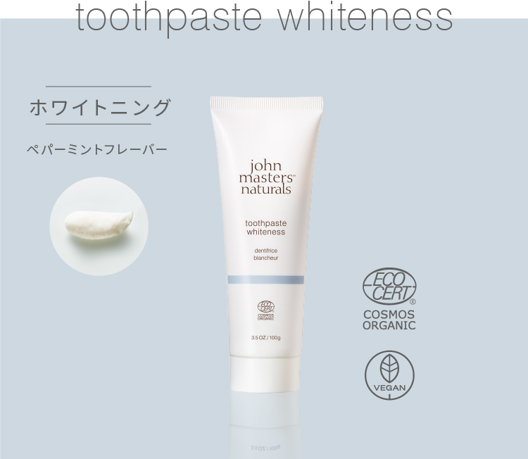 gel toothpaste whiteness