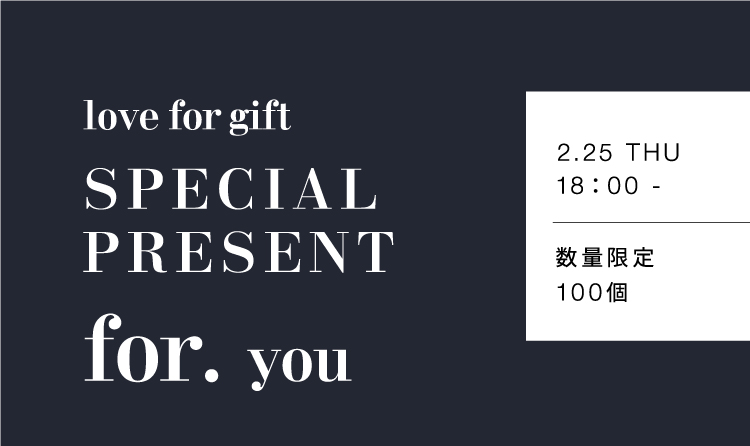 love for gift SPECIAL PRESENT for. you