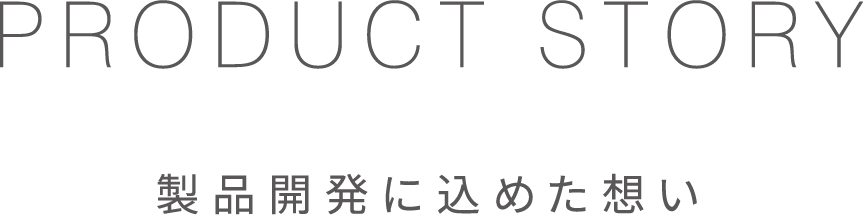 PRODUCT STORY