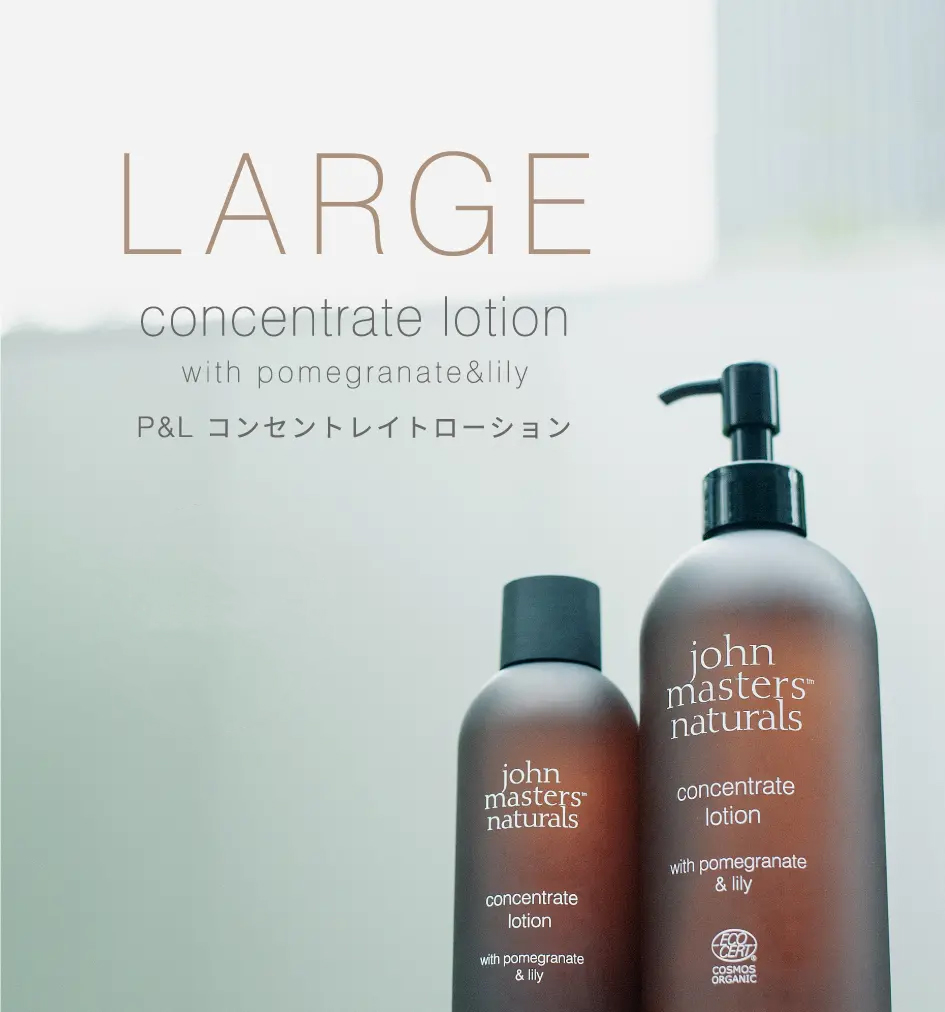 LARGE concentrate lotion with pomegranate&lily P&L コンセントレイトローション