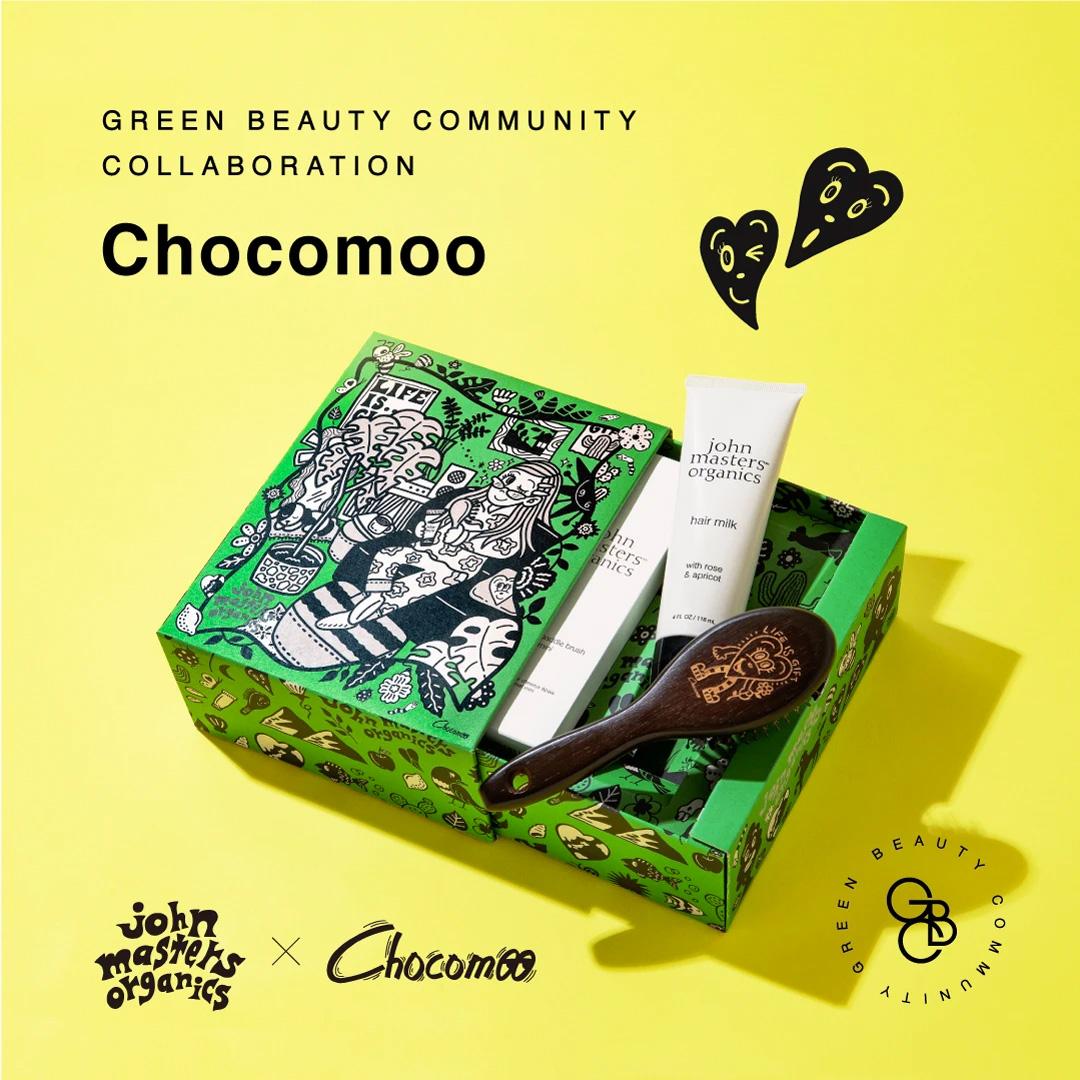 Chocomoo Collaboration インタビュー